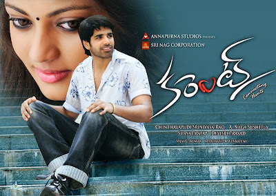 Sushanth's CURRENT (2009) Movie Review by Greatandhra