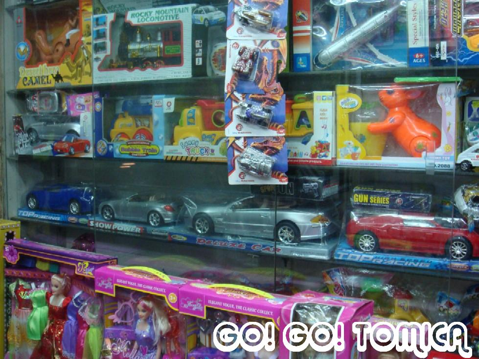 Car Toys Stores 100