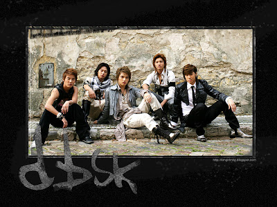 dbsk wallpaper. [WALLPAPERS] DBSK / Tohoshinki