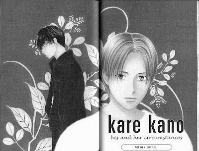 kare kano wallpaper. Kareshi Kanojo no Jijyo (Kare Kano) Volume 19 extreme reaction: Act 91 (may