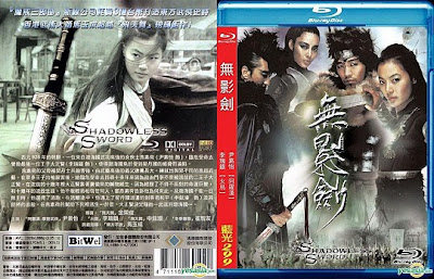 shadowless sword blu ray