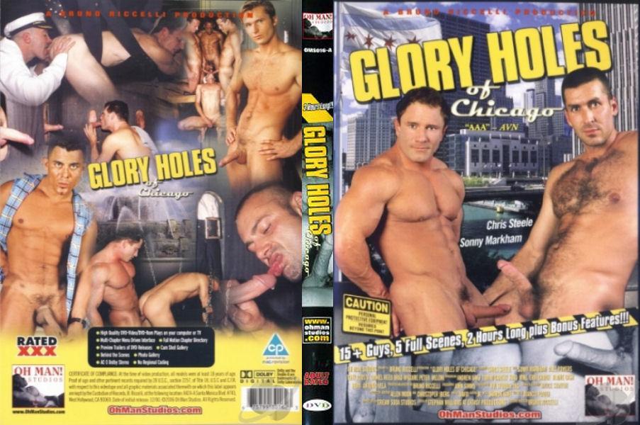 catalogo pelis gays