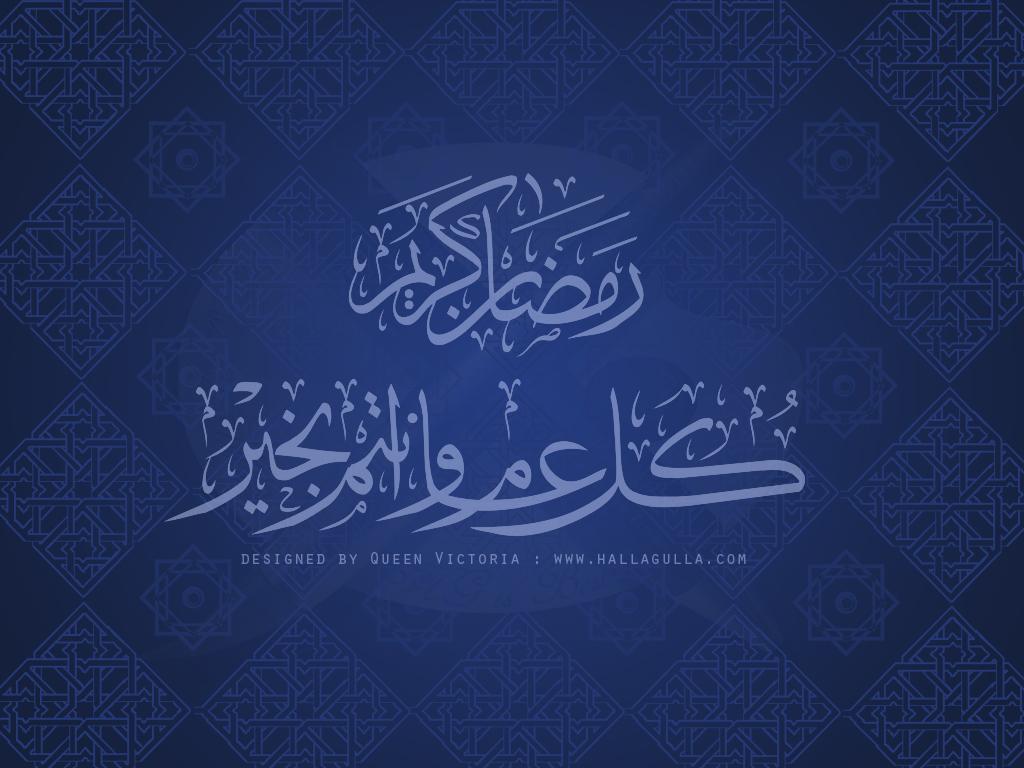 101 Wallpaper Gambar Islami