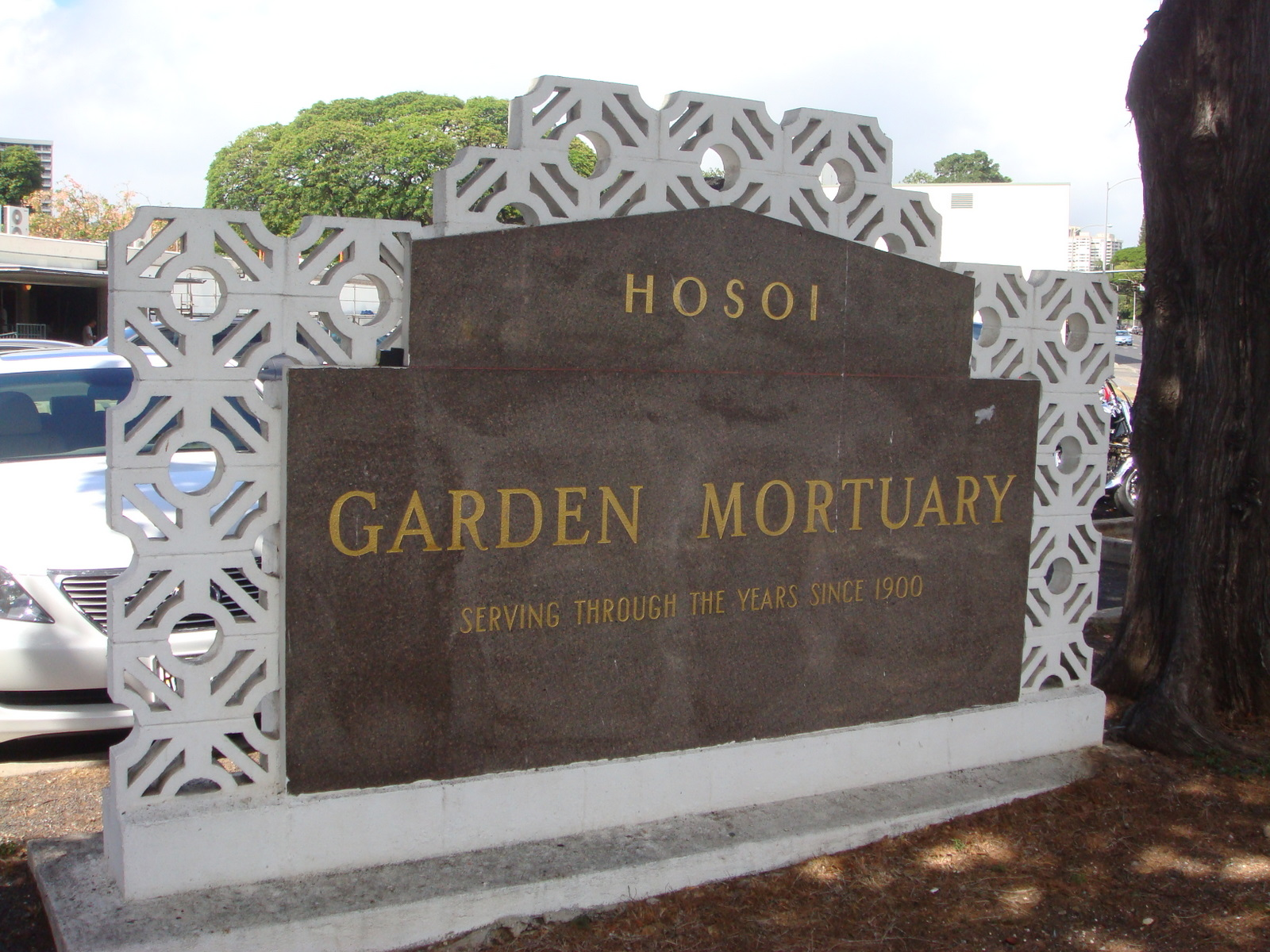 地元の葬儀場です、ハワイに来てから、何度目か!!、避けたい場所です、