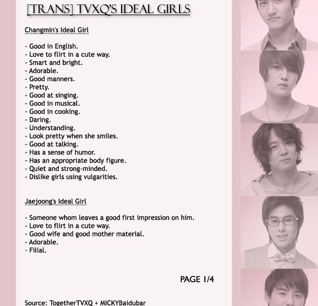 동방신기 세계~: [INFO] TVXQ Ideal Girl