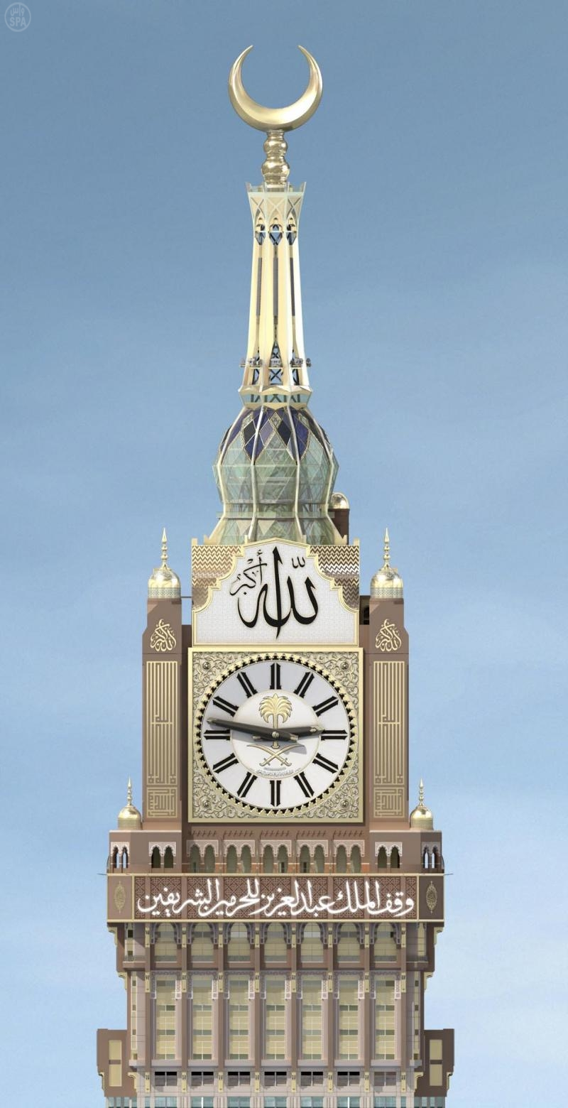 The Largest Clock in the world  Mecca Clock Nice n Funny