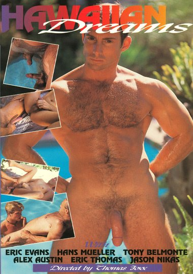 gay porn obsession box cover art eric evans