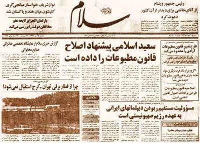 حقوق شهروندی از ترم آینده وارد دانشگاه ها می شود چه خبر از ایران .. -