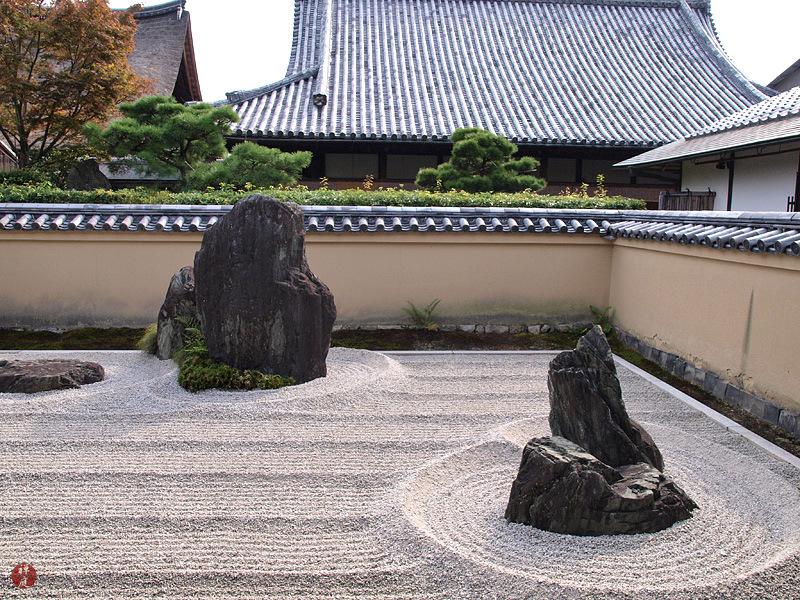 From The Garden Of Zen October 2010
