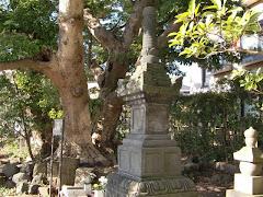 畠山重保の墓
