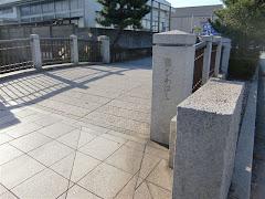 鎌倉十橋・琵琶橋