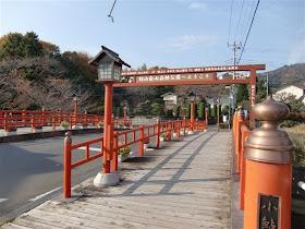 飯山:庫裏橋