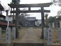 鎌倉・天満宮