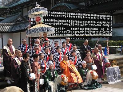 建長寺の節分会
