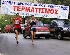 ΝΙΚΗΤΗΣ 2007
