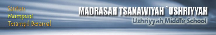 MTs `USHRIYYAH PURBALINGGA