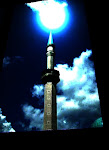 The IIUM Minaret