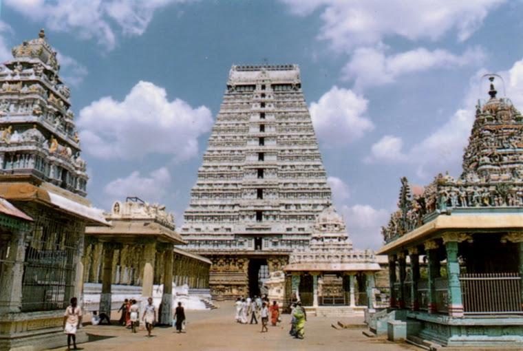 Sivan சிவன் Thiruvannamalai