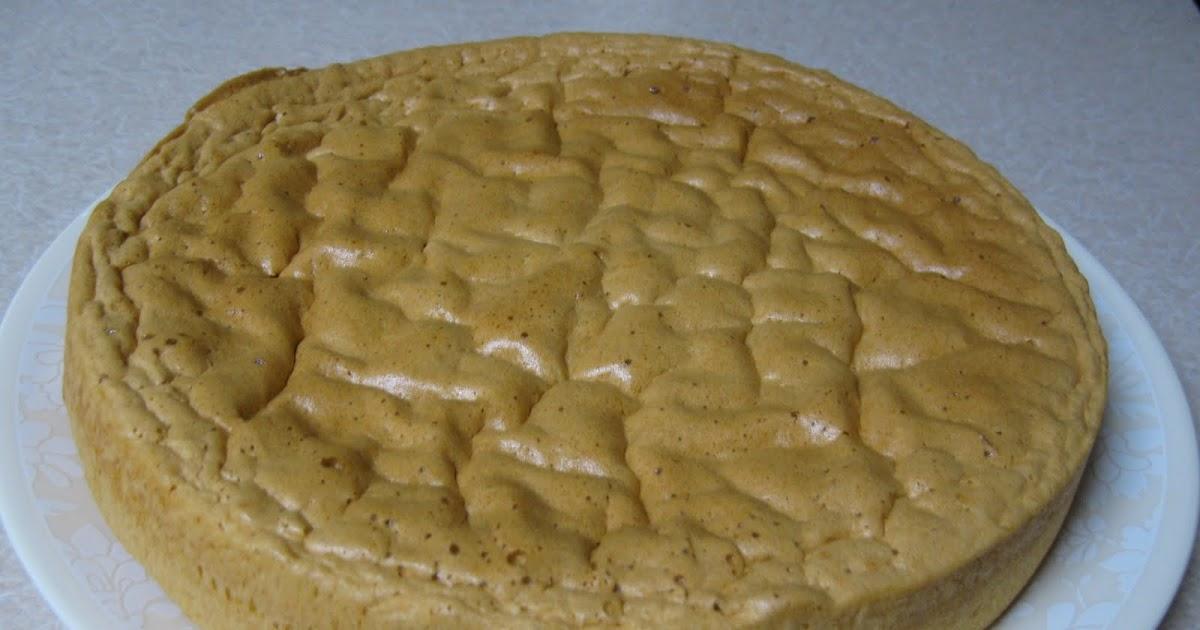 Turkish Sponge Cake Recipe