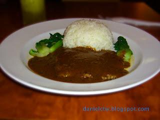 Tsim Tung Black Pepper Rice