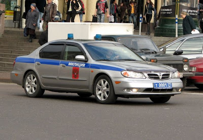 Russian Police Vehicles Photo