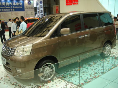 2007 Shanghai Auto Show GreatWall Cowry MPV