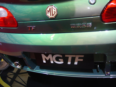 MG TF at the 2007 Shanghai Auto Show