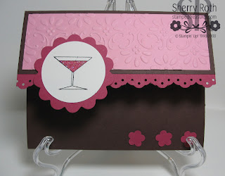 Cosmo Shower Invitation