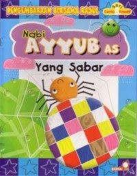 KISAH NABI AYYUB A.S.