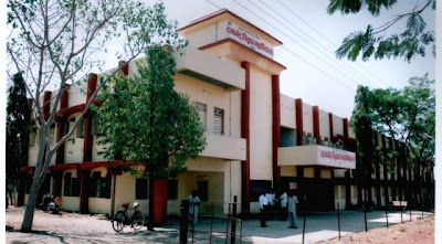 Dayanand Science College, Latur