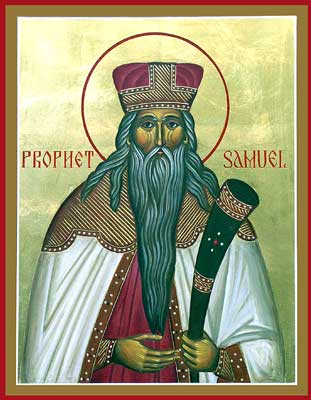 [2008_samuel-profet.jpg]