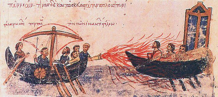 Skylitzes, manuscrito en Biblioteca Nacional (Madrid)