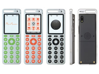 Talby, the new mobile phone has lot of features (AU design project )