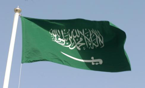 Bendera Arab Saudi  Kumpulan Gambar