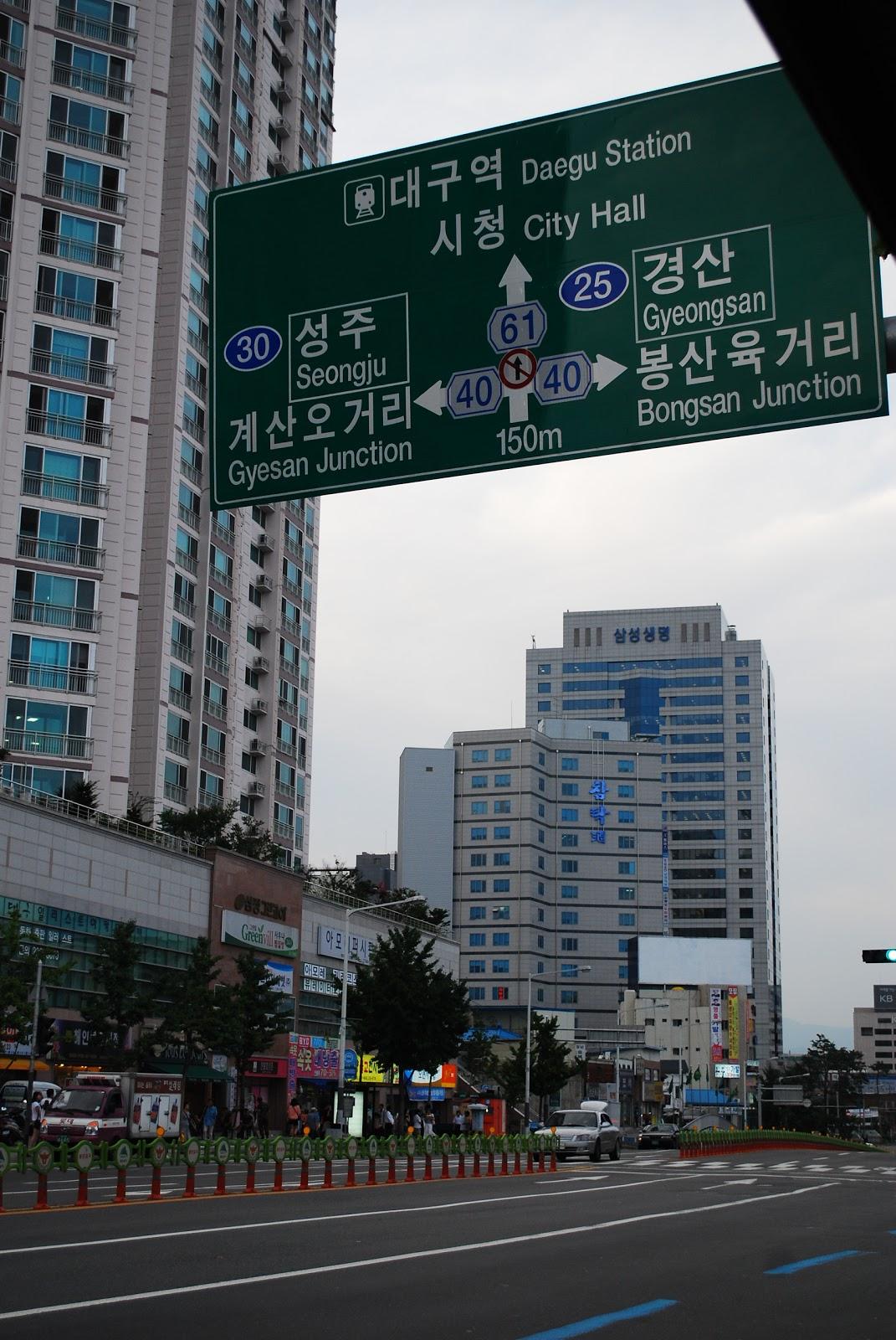 Whores Daegu