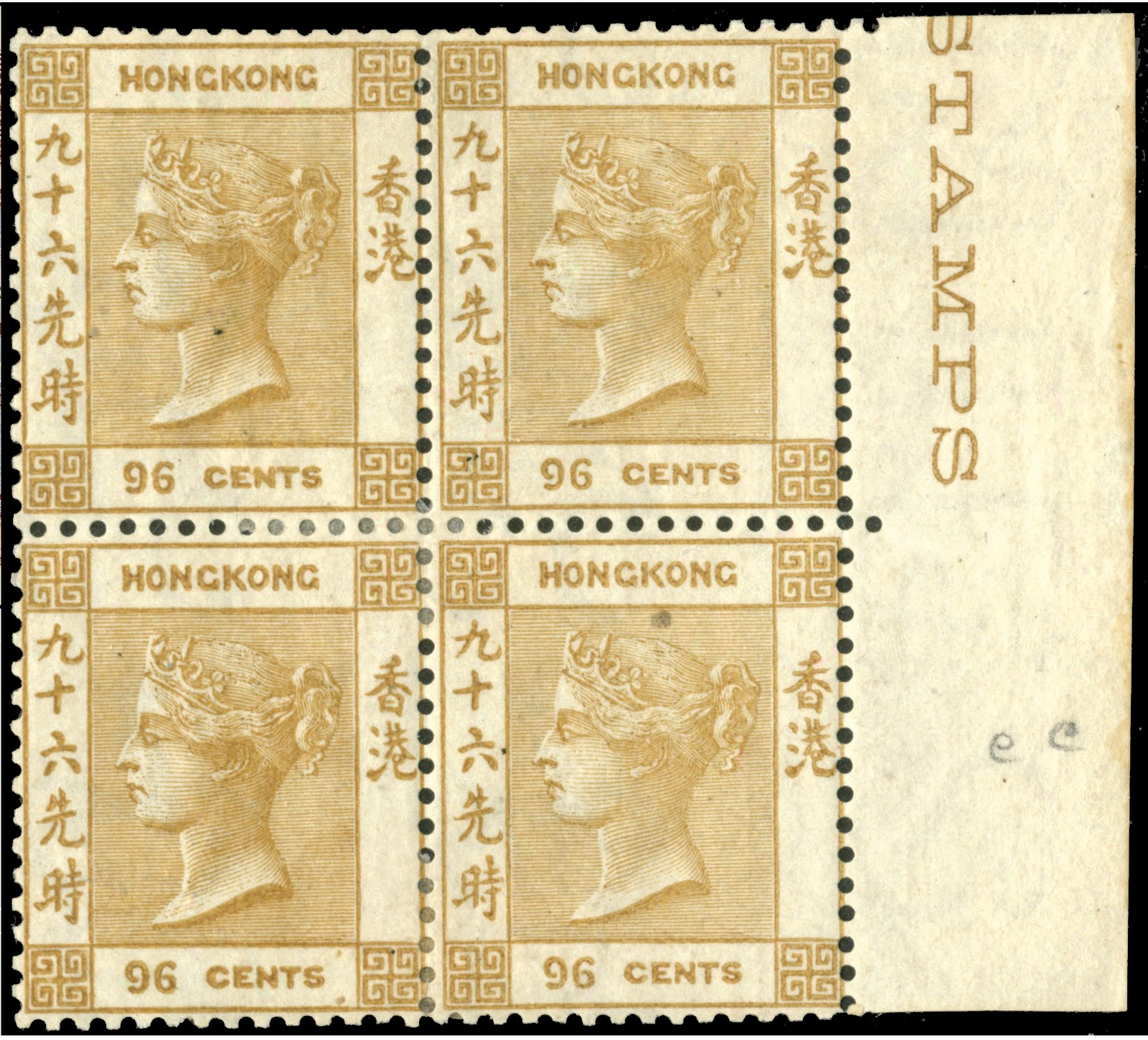 Auction - Four rare Queen Victoria stamps achieved HK$6.4