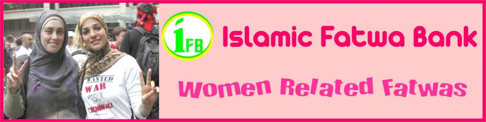 Islamic Fatwa Bank