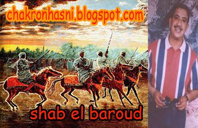 shab lbaroud