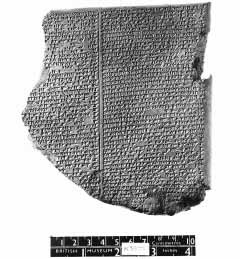 A Cuneiform Tablet. This fragment of the eleventh tablet of the Epic of Gilgamesh from Ashurbanipal's great library at Nineveh is a superb example of cuneiform text.
