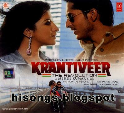 Kahan download movie hai jaane se naa free aayi
