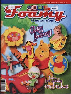 Foamy Disney