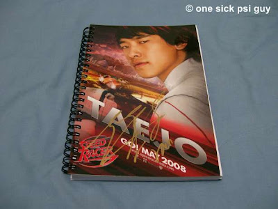 Taejo cover...and its autographed too!