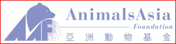 znd_jul_aug_2010 - American Association of Zoo Veterinarians