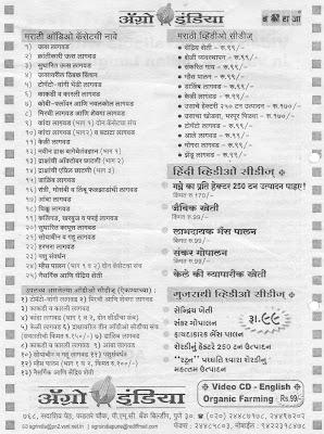 Essay on Agriculture in Hindi – कृषि पर निबंध