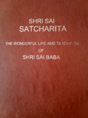 Sai Baba Helped in Passing Exam