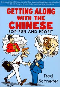 Getting Along With the Chinese for Fun and Profit