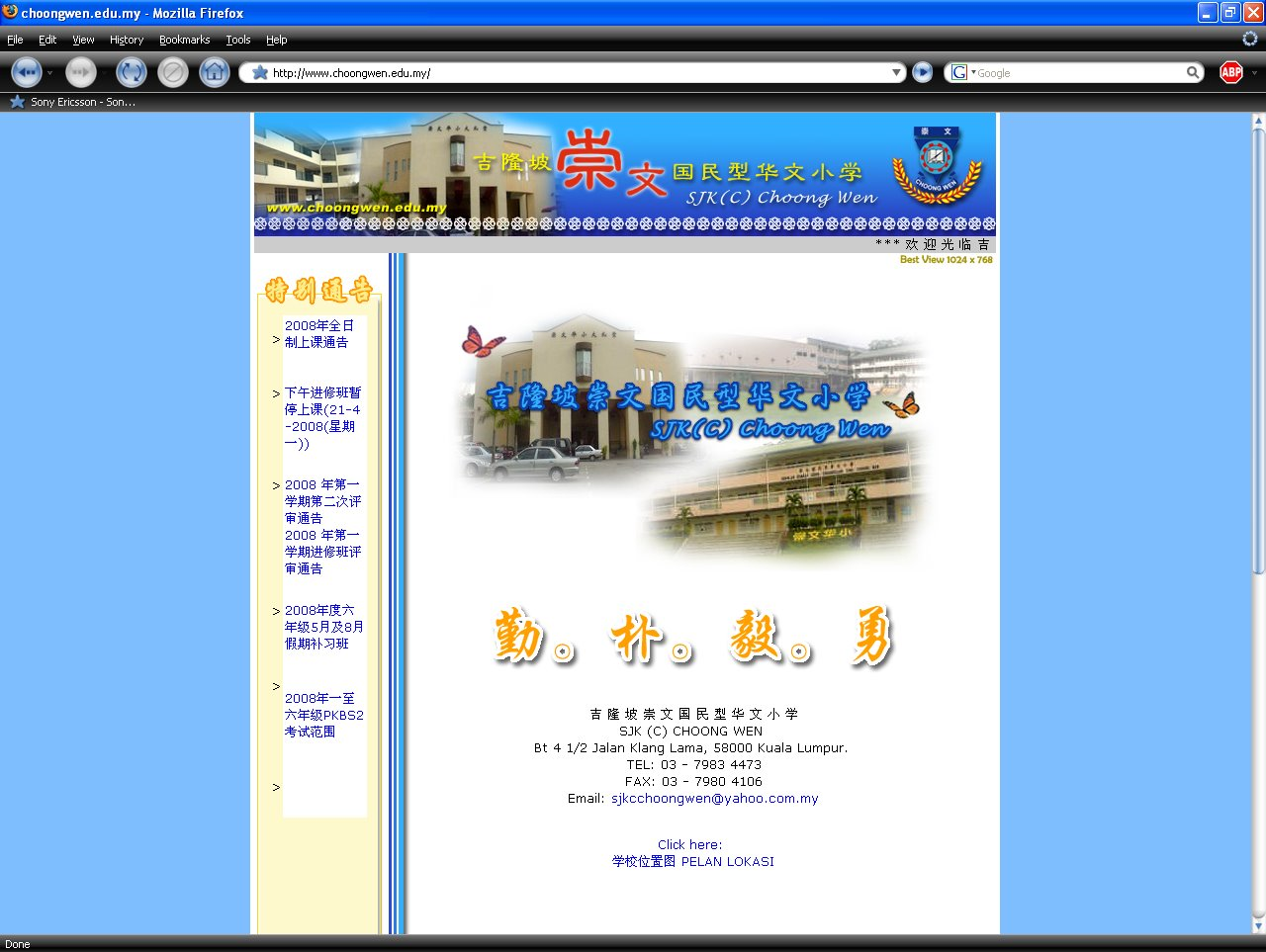 [choong+wen+web+page+2.bmp]