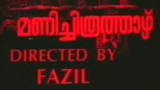 Movie Manichitrathazhu(1993)