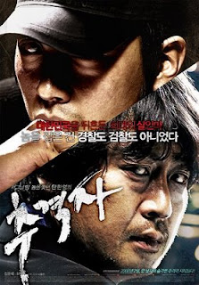 The chaser de Na Hong-Jin