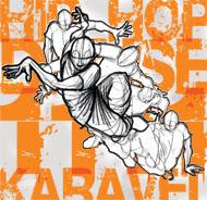 Danse Hip Hop avec Käfig à Bron PROJET_karavel